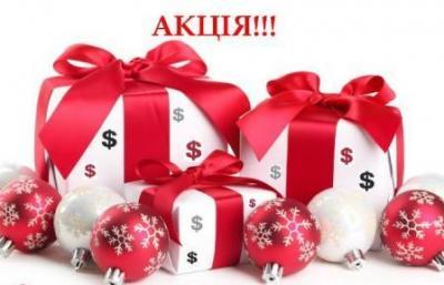 АІС починає новорічні розпродажі - FAW B30 AT пропонується за 273 900 грн.!