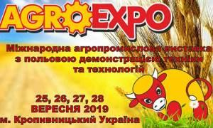 Группа компаний АИС представит на АГРОЭКСПО 2019 новинки сельхозтехники!